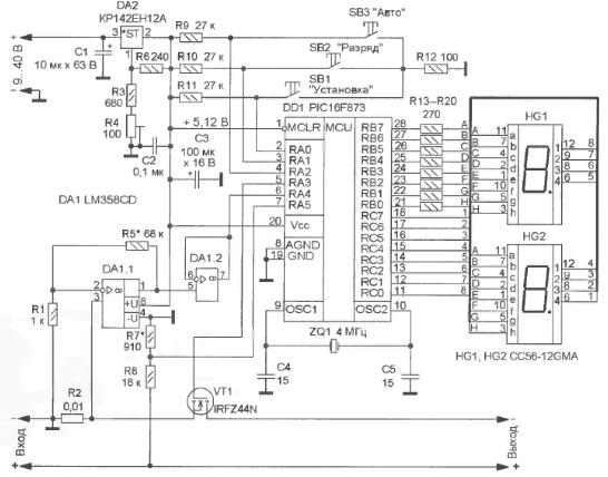 Микроконтроллер схема измерения напряжения